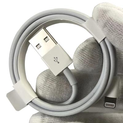 【二手99新】Apple/蘋果1米Lighting數據線 二手蘋果8P 拆機配件 二手手機 二手蘋果X 通用