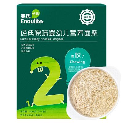 英氏多樂能 鈣鐵鋅原味嬰幼兒營養面條200g/盒 不添加食鹽 寶寶面條 嬰兒輔食面條 6個月