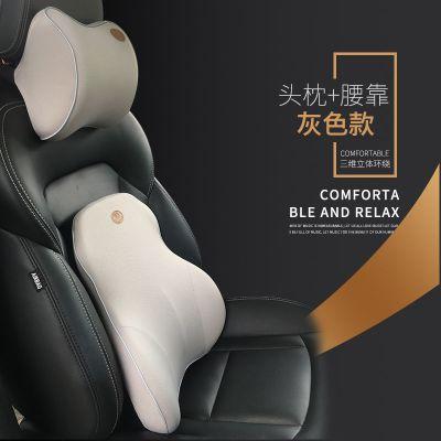 汽车腰靠颈枕靠腰枕腰垫靠枕记忆棉头枕腰靠套装靠背垫汽车用品