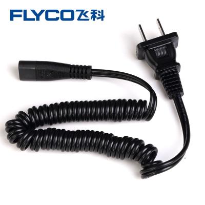 飞科(FLYCO)原装电源线配件刮胡剃须刀通用充电器FS330360878361362