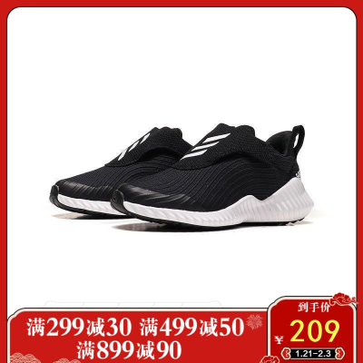 adidas阿迪达斯男儿童鞋新款小童休闲运动鞋AH2627