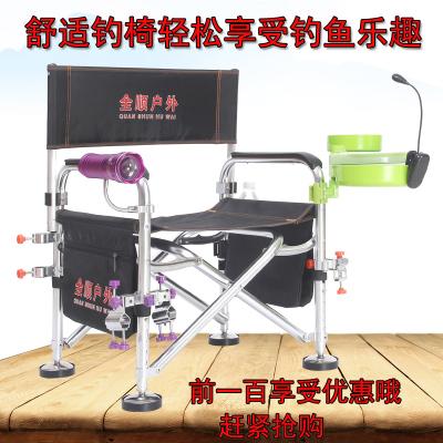 新款釣魚椅鋁合金釣椅可升降多功能釣魚座椅便攜釣魚椅登垂釣用品