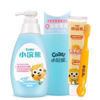 小浣熊兒童牙膏牙刷洗發露二合一洗漱套裝組合500ml