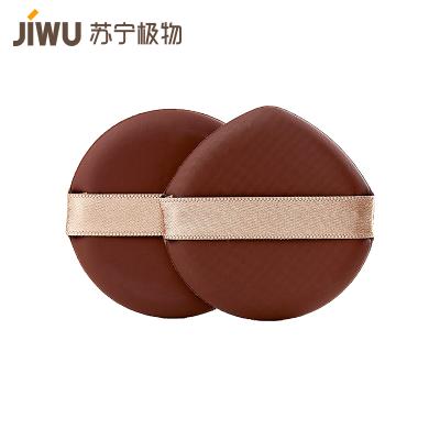 JIWU брэндийн BB пудрны порлон 2 ширхэг бор