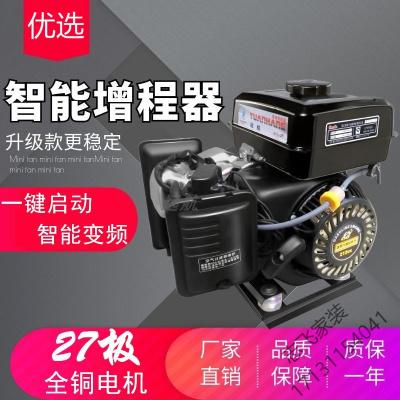苏宁精品 电动三轮车增程器低音48V60V72V四轮电动轿车汽油充电发电机T