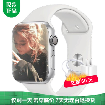 【二手9成新】Apple iWatch4代 正品苹果手表S4 智能手表 白色 GPS版 44mm裸机送表带