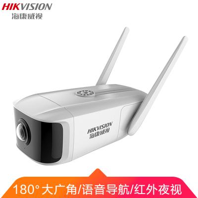??低?180°大广角 无线WiFi双天线1080P高清手机远程监控红外夜视 对讲款 DS-IPC-S12P-IWT