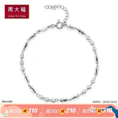 周大福时尚PT950铂金手链PT 158475