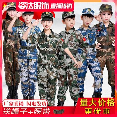 兒童服套裝男童特種兵夏令營小學生幼兒園軍訓軍裝演出服六一兒童節
