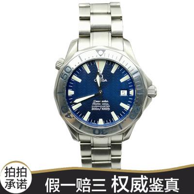 【二手95新】歐米茄男表海馬系列自動機械鈦金屬材質 日歷顯示男士手表鐘表 2232.80.00