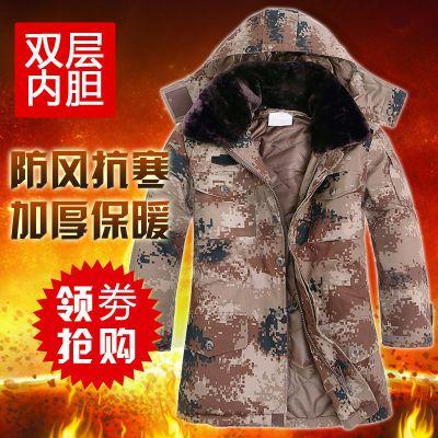 荒漠迷彩大衣加厚暖军大衣防寒冷库冬季工作棉服棉帽厚毛领防水