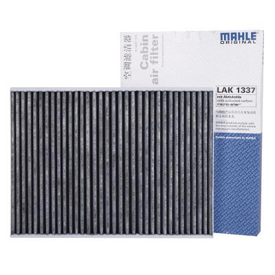 馬勒(MAHLE)空調濾清器帶碳LAK1337適用于奧迪A4L(B9)2.0/Q7 2.0/3.0(01/15-)