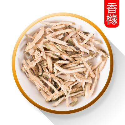 香櫞新貨無硫熏 香櫞片 干凈 香元干香圓條 香櫞500克