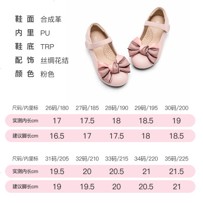 女童皮鞋公主鞋2019秋新款時尚洋氣小女孩鞋子寶寶軟底兒童單鞋