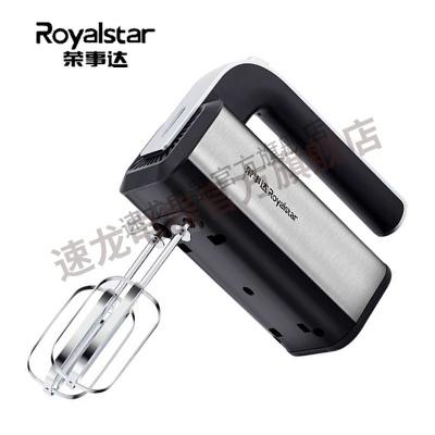【順豐急發】榮事達(Royalstar)打蛋器電動家用手持打蛋機小型攪拌打發和面奶油烘焙300瓦大功率
