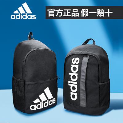 Adidas阿迪達斯大容量運動包男包女包2020秋季新款大學生高中初中書包雙肩學生背包FJ9267