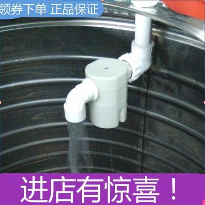 法耐(FANAI)塑料浮球阀 太阳能 水箱 水塔 水池 进水阀 全自动水位控制器 6分内装上进水