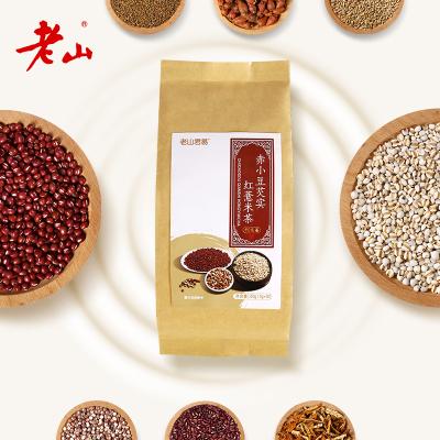 紅豆薏米芡實茶赤小豆薏仁茶苦蕎大麥茶葉花茶沖泡男女組合小包5g