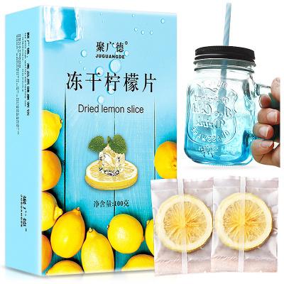 花茶组合養生茶包冻干柠檬片泡茶水干片红豆薏米芡实茶赤小豆薏仁