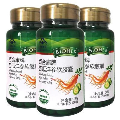 百合康牌苦瓜洋參軟膠囊100粒/瓶X3瓶輔助降低血糖高血糖成人中老年人無糖保健食品非苦瓜營養素胰島素
