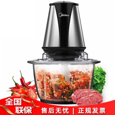 美的(Midea)多功能料理LZ25Easy207 绞肉机多功能料理机碎肉打肉切碎搅拌机W