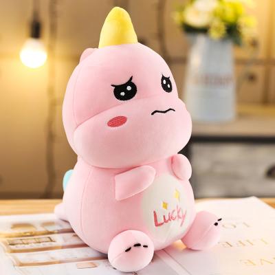 鸱吻可爱ins幸运星恐龙毛绒玩具送女生礼物玩偶娃娃睡觉抱枕宝宝安抚玩具(45cm 粉色 普通款)
