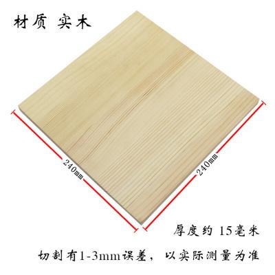 铁管支架用木板 油泥塑泥塑底座支架工作台泥工板粘土工具yz