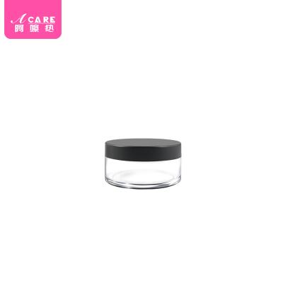 5g 1個#散粉盒子空盒便攜分裝盒彈力網小迷你旅行蜜粉盒干粉盒不易漏粉