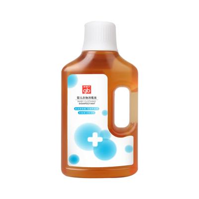 好孩子嬰兒衣物消毒液寶寶貼身衣服抑菌劑殺菌消毒液1L