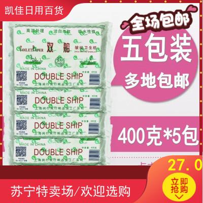 双船草纸400克高级皱纹卫生纸平板厕纸家用方块刀切纸5包装包邮