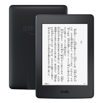 Kindle Paperwhite3代 6英寸護眼非反光墨水屏電子書 電紙書閱讀器漫畫版 32GB存儲容量6英寸生詞注解
