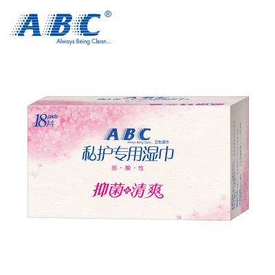 ABC濕巾衛生私處清潔濕紙巾便攜成人房事男女士隱私部位R01