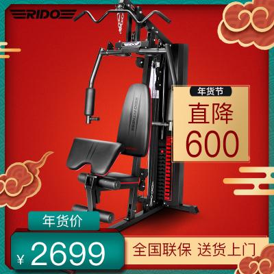 力动(RIDO)综合训练器 家用多功能健身器材单人站商用健身房力量组合力量训练器械(综合型) 训练器械TG50