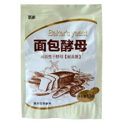 圣家面包酵母耐高糖高活性干酵母酵母粉發孝粉面包饅頭包子烘焙原料13g*10袋