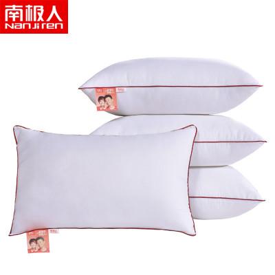 南极人(NanJiren)家纺 羽丝绒枕头枕芯 床上用品磨毛压花单边枕单只/一对单人纤维护颈枕