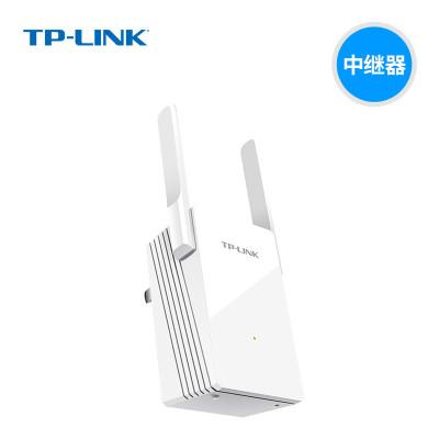 普聯(TP-LINK)WIFI信號放大器中繼器TL-WA832RE無線路由300M AP增強無線擴展器擴大器無線橋接增強