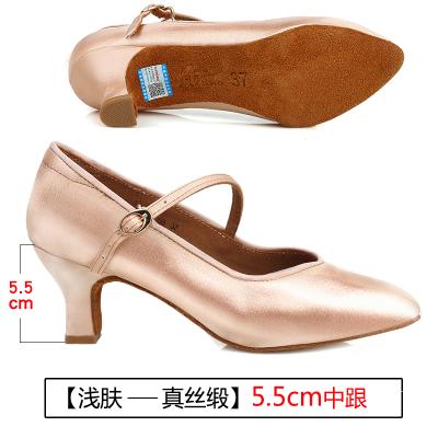 摩登舞鞋女高跟缎面专业女士拉丁国标舞软底华尔兹舞蹈鞋室内肤色