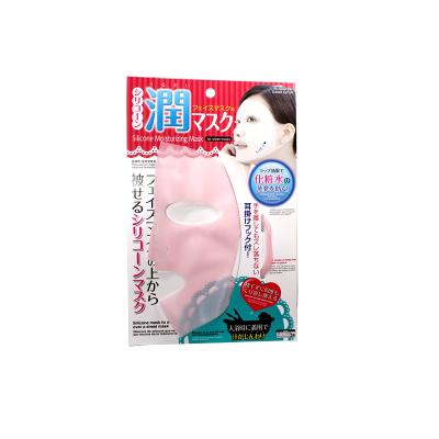 Daiso 大创 硅胶面膜面罩 一片装 面膜纸 1片