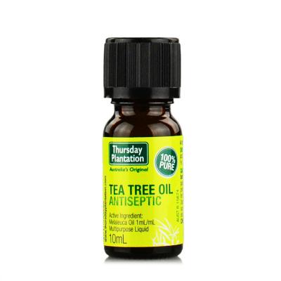 星期四農莊Thursday Plantation茶樹精油10ml 基礎油【效期至2022年6月】