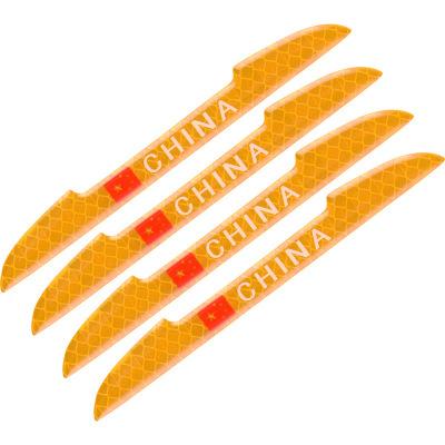 (橙色4片)ZHUAX汽车门边防撞条反光镜后视镜胶条开门防磕碰刮蹭车门防撞贴反光贴