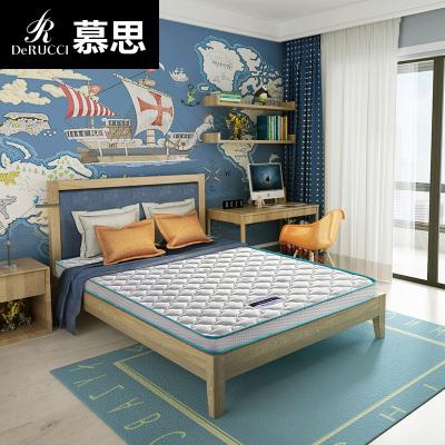 慕思儿童床垫 天然棕垫椰棕 适中偏硬 护脊床垫 儿童床垫进口乳胶床垫1.5米薄垫