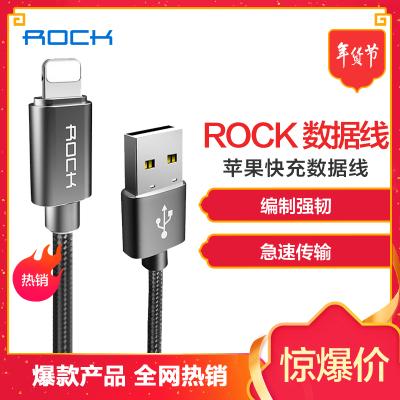 洛克(ROCK)苹果数据线 金属编织手机充电器线 支持iPhoneXS/max/XR/X/8P/iPad 1米 锖色