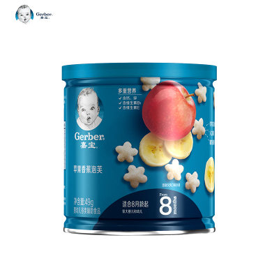 嘉寶Gerber寶寶零食嬰兒輔食蘋果香蕉泡芙49g(8個月以上適用)星星米餅磨牙餅干