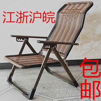 蘇寧放心購躺椅折疊藤椅 兩折藤椅 陽臺休閑椅午睡椅 清涼藤編椅陪護椅躺椅A-STYLE