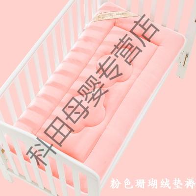 婴儿床褥子宝宝被褥床褥珊瑚绒可洗儿童床垫被褥子垫儿小褥子应学乐 粉色珊瑚绒床褥 120*64