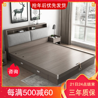 【抢年后优先发货】木月 床 北欧简约现代高箱储物布艺床1.8米双人床1.5米婚床 雅致系列