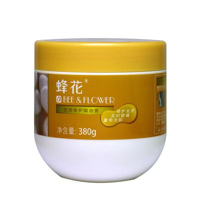 蜂花(BEE & FLOWER)发质修护焗油膏380g