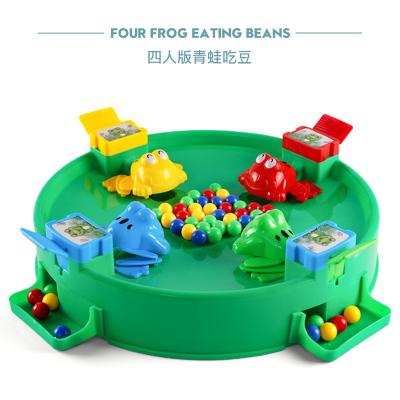 欧塞奇(osage)抖音同款贪吃青蛙吃豆玩具儿童趣味娱乐桌面游戏 亲子互动3-6岁动手动脑早教玩具 四人版绿色+48颗豆