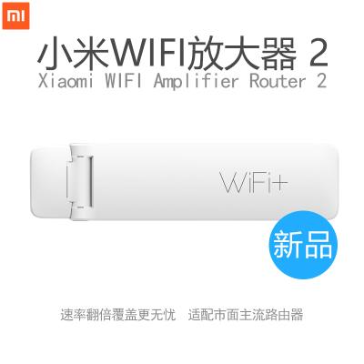 小米(MI) WiFi信号放大器2 无线信号增强器便携路由器信号中继器 小米WiFi信号放大器2代