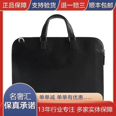 【正品二手95新】普拉达(PRADA)男士公文包 黑色牛皮手提单肩 VR0078 男包 箱包 全套